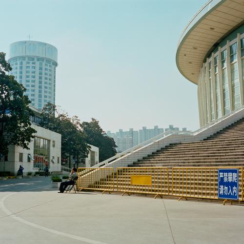 china 015